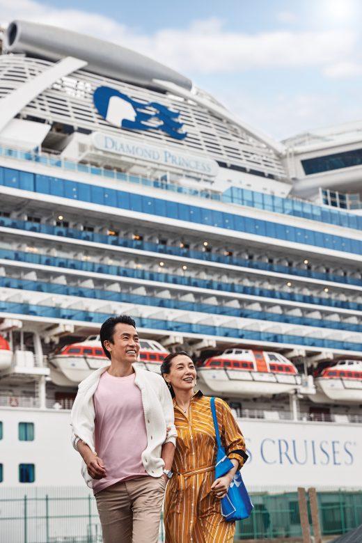 Boarding @ Princess Cruise